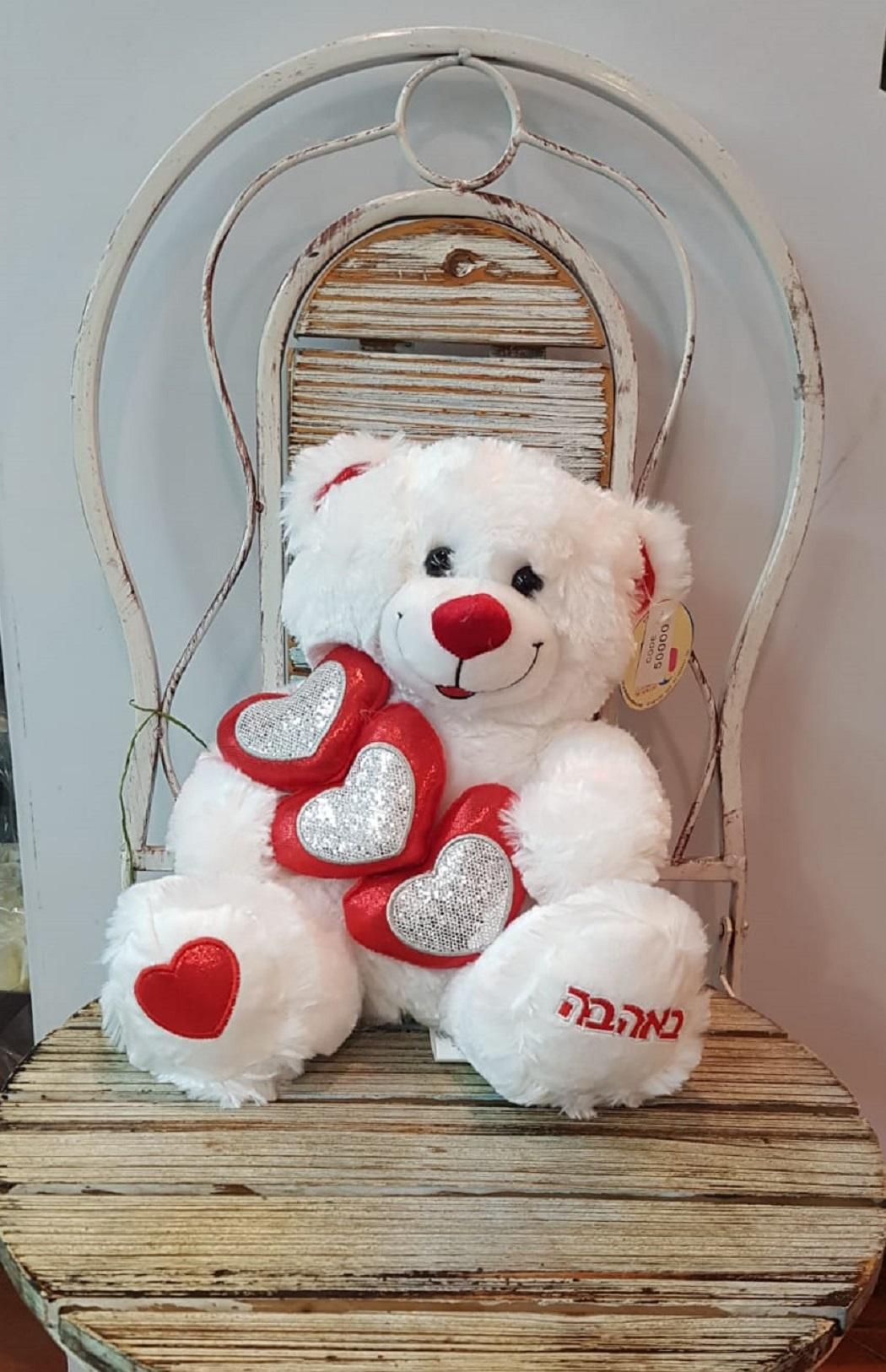דובי אהבה